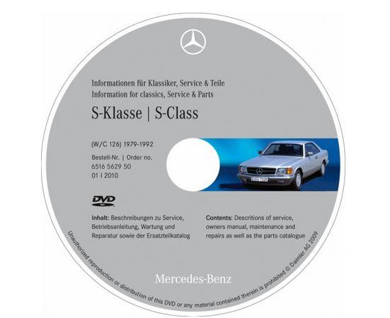 DVDInformationenfrKlassikerS-KlasseW_C126.jpg