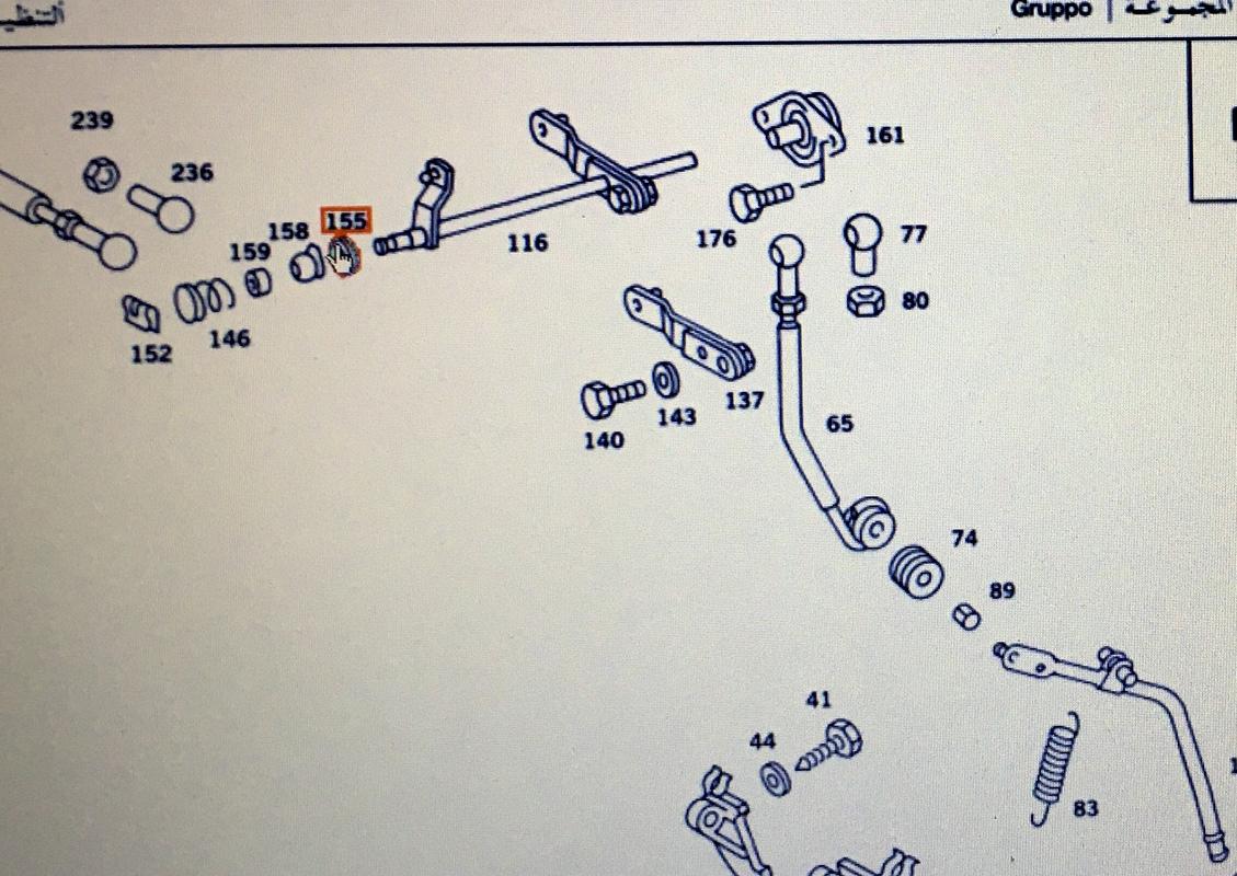 CBE8F15B-7ED5-47BE-93E7-268F40D8EDEC.jpeg